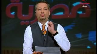 getlinkyoutube.com-اسماء شركات النصب فى مصر من برنامج ساعة مصرية