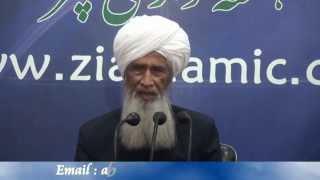 getlinkyoutube.com-Imam Hussain Ki Shahadat, Shahadat-E-Uzma By Khaja Shareef Sahab