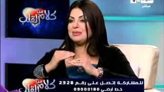 د.سمر العمريطي_الصبار وفوائده