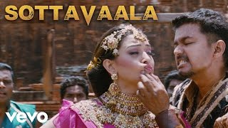 Puli - Sottavaala Video | Vijay, Hansika Motwani | DSP