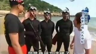 getlinkyoutube.com-馬祖水鬼
