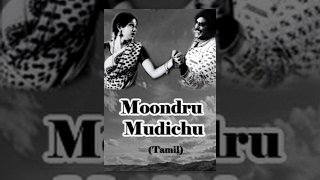 getlinkyoutube.com-Moondru Mudichu