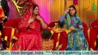 Manav Dharam  Live Stream