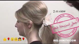 getlinkyoutube.com-طريقة عمل تسريحة شعر مرفوعة