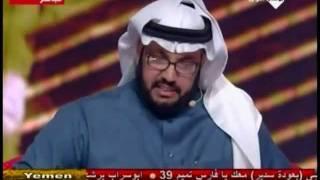 getlinkyoutube.com-بدر صفوق يحرج فالح الشيباني عن سلمان بن عبد العزيز