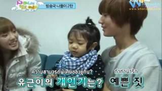 getlinkyoutube.com-[ซับไทย] ชายนี่สวัสดีเด็กน้อย E.05 (3/6)