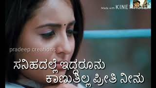 love Feeling status kannada from ambara movie nice lines..nice song