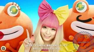 getlinkyoutube.com-Kyary Pamyu Pamyu Commercials