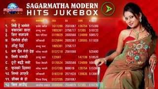 Sagarmatha Digital Hits Jukebox   Nepali Superhit Modern Songs Collection 2015
