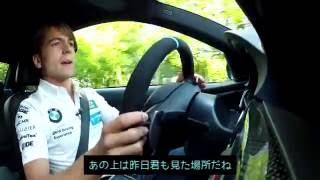 getlinkyoutube.com-【E92 M3】現役レーサーの嫁がニュルブルクリンクを体験【日本語字幕】