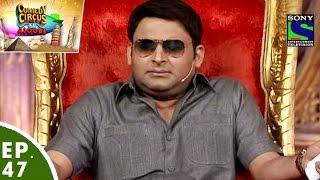 getlinkyoutube.com-Comedy Circus Ke Ajoobe - Ep 47 - Kapil Sharma As A Contractor