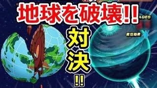 getlinkyoutube.com-〔ドッカンバトル〕地球を破壊するキャラ対決!アラレちゃん使ってセルSUPERに挑んでみた!!ドラゴンボールドッカンバトルを実況プレイ!