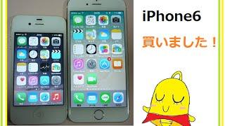 getlinkyoutube.com-iPhone6レビュー動画 女性目線