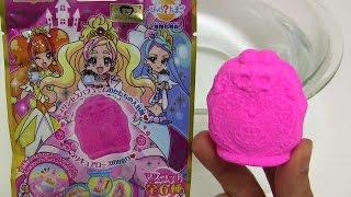 getlinkyoutube.com-Go! Princess Precure Bath Ball Surprise Egg ~ Go!プリンセスプリキュア バスボール びっくら?たまご