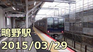 getlinkyoutube.com-【鴫野工事レポ35B】鴫野駅・新下りホーム使用開始! 2015/03/29