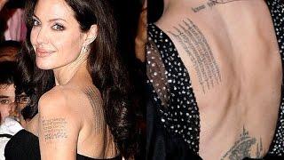 getlinkyoutube.com-Angelina Jolie's Tattoo and Its Meaning (January 2015)