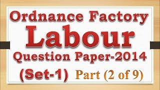 Ordnance Factory Group C Question Paper 2014_2-of-9