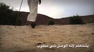 getlinkyoutube.com-قصيدة / اول كريم وطيب ومحبوب مبارك الحجيلان