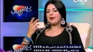 د.سمر العمريطي_الغذاء والنحافة
