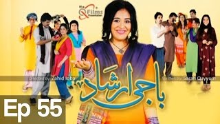 Baji Irshaad - Episode 55 | Express Entertainment