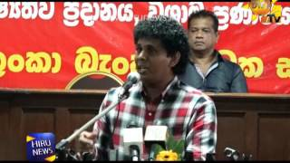 People too should be responsible for the crisis in the country - Lal Kantha