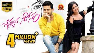getlinkyoutube.com-Chinnadana Neekosam Full Movie || Nitin, Mishti Chakraborty || Full HD