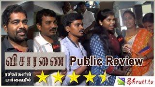 getlinkyoutube.com-Visaranai Review | A Must watch movie in tamil - Public