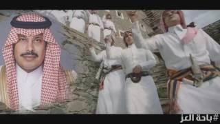 getlinkyoutube.com-أوبريت باحة العز | أداء: خالد الزهراني | كلمات : سالم المفضلي