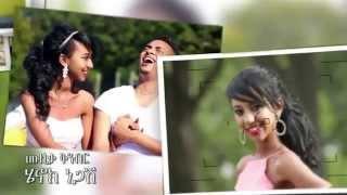 "getlinkyoutube.com-Ethiopian Music   Ethio Man ትንሹ ቴዲ አፍሮ (ብርሃን አለሙ) ""Endayfera"" New Hot Video 2015"