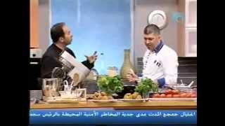 getlinkyoutube.com-Falafel  الفلافل اللبناني