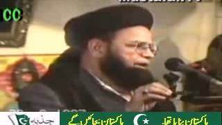 khatm e Nabuwat 1973 National Assembly - Allama Shah Ahmed Noorani Siddiqi