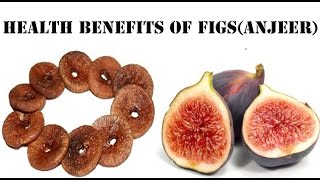 getlinkyoutube.com-अंजीर के फ़ायदे| Health benefits of Figs (Anjeer) in Hindi| Anjeer for weight loss, constipation