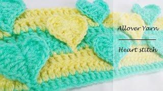 getlinkyoutube.com-How to crochet the Heart Stitch
