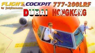 getlinkyoutube.com-777 to Dubai & Hong Kong