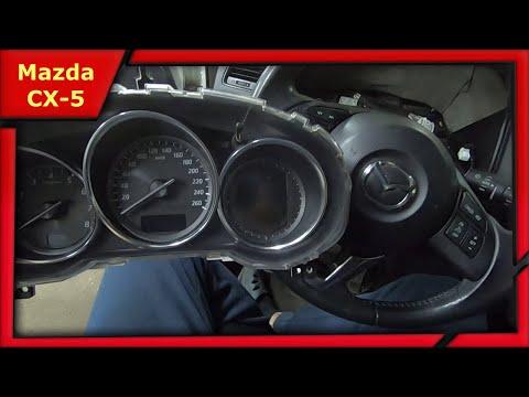 Снять ПАНЕЛЬ ПРИБОРОВ Mazda CX 5