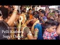 పెళ్లి కూతురు సూపర్ డాన్స్ బంజారా సాంగ్  PELLI KUTHURU DANCE BANJARA SONG  BANJARA VIDEOS