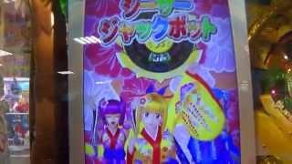 getlinkyoutube.com-メダルゲーム 海物語in沖縄シーサーJP2060枚獲得1