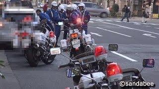 白バイ6台と覆面パト免許提示拒否援護へ緊急走行!6 police motorcycle and mask pato urgently run!