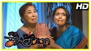 Kanchana Movie Scenes   Presence of ghost confirmed   Kovai Sarala and Devadarshini Comedy   Muni 2