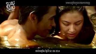 getlinkyoutube.com-The Scar / របួសចាស់ - Official Trailer (Khmer Dubbed)