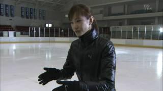 getlinkyoutube.com-荒川静香のフィギュアスケート講座 スピンのチェンジエッジ