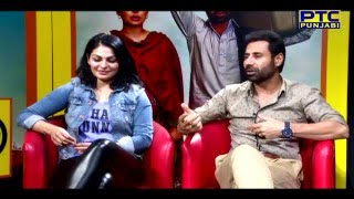 getlinkyoutube.com-Neeru Bajwa & Binnu Dhillon | 'Channo Kamli Yaar Di' | Interview | PTC Showcase | PTC Punjabi