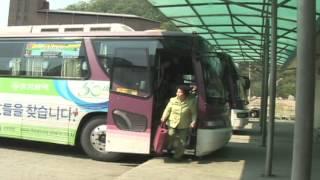 getlinkyoutube.com-감곡시외버스터미널 (Gamkok Inter-City Bus Terminal)