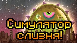 getlinkyoutube.com-Прохождение Tales From Space Mutant Blobs Attack #1 [Симулятор слизня!]