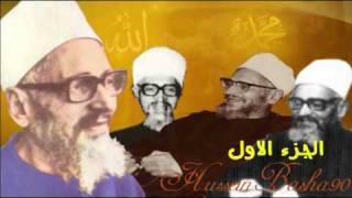 getlinkyoutube.com-التصوف س - ج الامام الاكبر عبد الحليم محمود  1-5