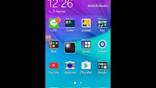 getlinkyoutube.com-คนที่ใช้ Galaxy J1 (sm-j100ml) ต้องดูครับ!!