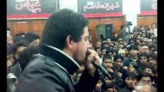 getlinkyoutube.com-FARHAN ALI WARIS 24 SAFAR Saari Duniya HUSSAIN HUSSAIN(a.s) karay Part 2  (Alzulf-e-qar) INCHOLI
