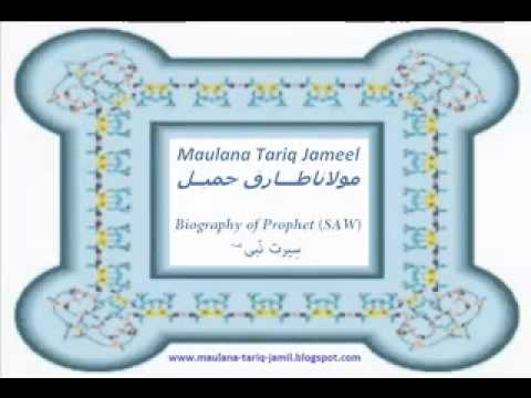 MAULANA TARIQ JAMEEL BEST BAYAN DESCRIBING SEERAT OF HAZRAT MUHAMMAD (SAW)