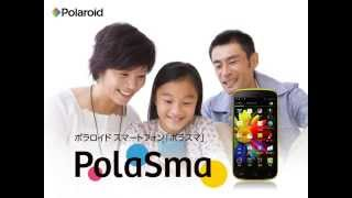 getlinkyoutube.com-ポラロイドスマートフォン「ポラスマ」
