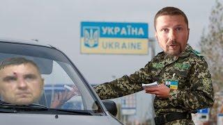getlinkyoutube.com-А, так он въезжал в Крым?